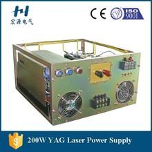 YAG Laser Power Source