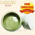 Hot vente 2014 huile de coco pour masque à l'argile verte