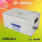 Digital dental bath sonicator,22L dental ultrasonic cleaner