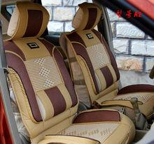 2014 new type comfortable zebra print car seat covers