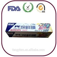 plastic wrap food grade PE cling film