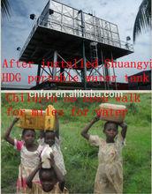 Portable Drinking Water Tank (10,000 liters)