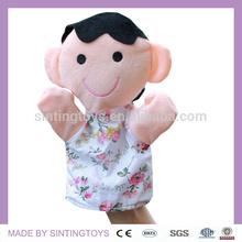 i cinesi madre umani immagine burattino di mano della peluche giocattoli per bambini a magazzino
