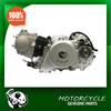 lifan motorcycle engines-- horizontal lifan 70cc motorcycle engine
