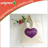 Plain White Cotton Canvas Tote Shopping Bag