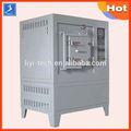la atmósfera 1600c horno de resistencia eléctrica