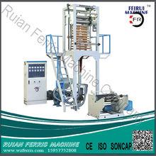 High Efficient Film machine/Film Extrusion Machine/Film Blowing Machine