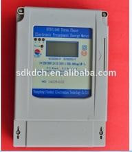 DTSY1540 LCD 5+1 Digit Prepayment Kilowatt Meter