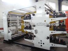 High printing quality flexo printer press with CE Certification