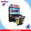 Ram Bo Simulator Game Machine /arcade game machine (NF-S02)