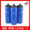 FDA standard 700ml blue water bottle