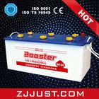 Specialized lea acid acid TOYOTA car battery manufacturer N150(12V 150ah)