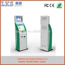 LKS self service bill payment notes acceptor kiosk