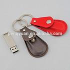Wholesale Promotional gift business leather usb flash drive 512gb/1gb/2gb/4gb/8gb