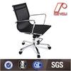 ergonomic mesh office chair,metal mesh chair outdoor,mid back mesh chair