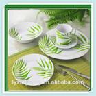 20pcs round ceramic tableware set ,italian ceramic dinnerware set,bulk ceramic breakfast dinnerware set