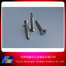 factory direct sales self drilling screw,galvanized self drilling screw from china manufacturer