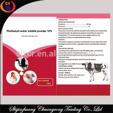 Florfenicol for poultry powder veterinary medicine