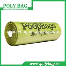 dog poop bags wholesale