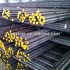 9260/H 5160/H 60SiCr7 55Cr3 50CrV4 SUP6 SUP7 SUP9 SUP9A 6150 spring steel round bars