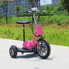 new large loading cargo electric tricycle with seat