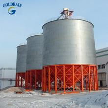 Hopper bottom and concrete bottom 500t steel silo
