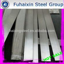 Flat Bar Mild Steel Flat