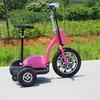 cheap 3 wheel battery powered dirt bike with seat