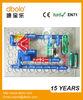 Hot sale educational toys guangzhou factory