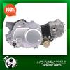 Zongshen engines--single cylinder ZL70 engine zongshen 70cc for motorcycle