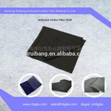 Lifecare Multiple use Active Carbon Fiber Cloth