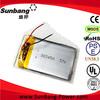 Rechargeable battery lipo battery 3.7v 1000mah battery pack 1000mah 9.6v