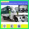2014 hot sale 150cc,200cc,250cc,300c ambulance tricycle