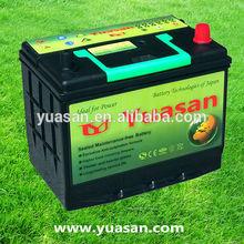NEW! 12V65AH Super Calcium Calcium Maintenance Free Car Battery Yuasan Brand JIS Standard 55D26L (N50ZLMF)