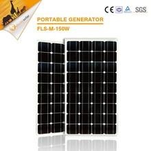 High power mono 150 watt Solar panel in China