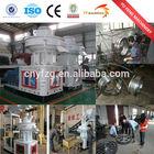 2-3 tons per hour capacity wood pellet making machine/wood pellet machine price