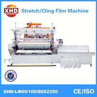 plastic film squeezing film extruder machine