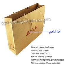 red gold foil,spot color printing kraft hangbags, kraft ropes kraft paper bags