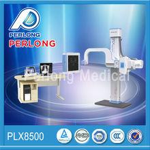 China de fábrica venta caliente del precio bajo digital de rayos x de equipos médicos / fluoroscope PLX8500A