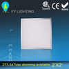 UL/cUL CSA SMD LED Panel 600x600 from China manufacturer