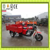 Top Quality 150cc Air Cooling China Tricycle Factory in Chongqing