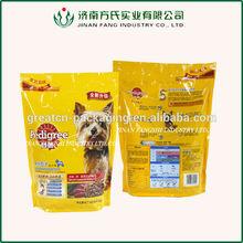 VMPET , foil dog food packaging bag