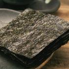 Hot and Spicy Seaweed seasoning powder