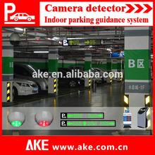 2014 AKE Big parking lot Car Parking Guidance System