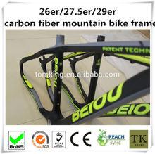 Hot sell high quality 27.5er 29er MTB carbon frame carbon mountain bicycel frame,Profession carbon mountain bike frame