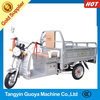China Henan Electric tricycles for adults hot sale in 2014