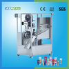 KENO-L201 Full automatic opp labeling machine