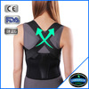 shoulder posture support brace / upper back support