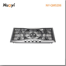 buil-in 5 burner stainless steel pellet stove for cooking /gas cooker components/restaurant equipment gas stove