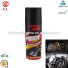 Car Dashboard Spray Wax for Polishing and Anti-aging